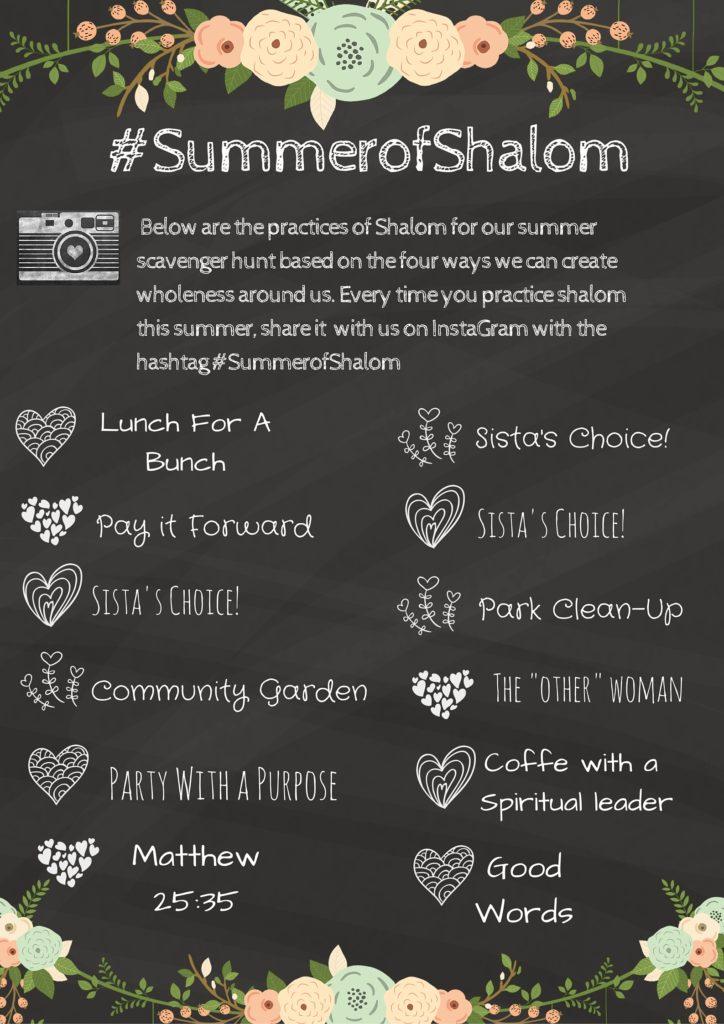 SummerofShalom-1